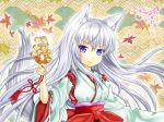 >:) 1girl animal_ears bell blue_eyes fox_ears fox_tail geso_(nekomachi) hakama haori japanese_clothes jingle_bell kagura_suzu long_hair miko original ribbon-trimmed_sleeves ribbon_trim tail white_hair