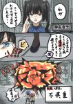 akuma_no_riddle azuma_tokaku blue_hair comic explosion ichinose_haru kaminaga_kouko lyy multiple_girls redhead school_uniform short_hair translation_request twintails