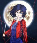 1girl black_hair blue_eyes jacket japanese_clothes kara_no_kyoukai kimono knife lines moon nora_kuro obi red_jacket ryougi_shiki sash short_hair solo