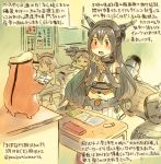 3girls bare_shoulders black_hair blush breasts colored_pencil_(medium) elbow_gloves gloves hairband headgear hiei_(kantai_collection) kantai_collection kirisawa_juuzou long_hair multiple_girls mutsu_(kantai_collection) nagato_(kantai_collection) personification red_eyes skirt sleeping thigh-highs traditional_media translation_request younger