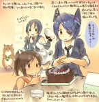 3girls admiral_(kantai_collection) artist_self-insert blue_hair brown_eyes brown_hair cake chocolate_cake colored_pencil_(medium) cutting elbow_gloves eyepatch food food_on_face gloves hat hat_removed headgear headwear_removed i-401_(kantai_collection) kantai_collection kirisawa_juuzou knife long_hair multiple_girls personification ponytail purple_hair school_uniform serafuku short_hair skirt suzukaze_(kantai_collection) tenryuu_(kantai_collection) thigh-highs traditional_media translation_request yellow_eyes