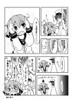 >_< 1boy admiral_(kantai_collection) anger_vein blush comic darkside flower full-face_blush hair_ornament hairclip highres ikazuchi_(kantai_collection) kantai_collection long_sleeves monochrome school_uniform serafuku short_hair translated