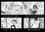 /\/\/\ 3girls ammonite bianca bianca's_daughter blinds bow braid cat cellphone chair child comic desk dragon_quest dragon_quest_v fish flapping flying_sweatdrops gensoukoumuten ghost hair_bow hat himekaidou_hatate messy_room monochrome multiple_girls open_mouth phone pointy_ears ramen shocked_eyes single_braid sitting tokin_hat touhou town translated twintails wavy_mouth