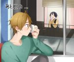 1boy 1girl black_hair brown_eyes brown_hair closed_eyes kitashirakawa_tamako long_hair low_twintails momose_(oqo) ooji_mochizou phone short_hair string_phone tamako_love_story tamako_market twintails window you're_doing_it_wrong