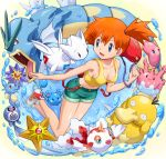 1girl azurill bag bare_shoulders black_eyes blue_eyes breasts cleavage corsola creature crop_top denim denim_shorts dragon fangs fish goldeen gyarados horn horsea kasumi_(pokemon) looking_back luvdisc midriff misty_(pokemon) monster navel open_mouth orange_hair pokemoa pokemon pokemon_(anime) pokemon_(creature) poliwag psyduck red_eyes shiny shiny_skin shorts side_ponytail smile starmie staryu strap_slip suspenders tank_top togetic water whiskers wings