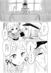 2girls ? comic female_admiral_(kantai_collection) kantai_collection monochrome multiple_girls murakumo_(kantai_collection) nathaniel_pennel spoken_question_mark translated