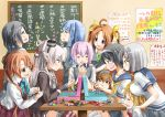 6+girls akigumo_(kantai_collection) amatsukaze_(kantai_collection) arai_harumaki battleship_(game) black_hair blonde_hair blue_eyes blue_hair breast_rest breasts breasts_on_head brown_eyes brown_hair cup food garter_straps gloves hair_ornament hair_ribbon hairclip hamakaze_(kantai_collection) hatsukaze_(kantai_collection) kagerou_(kantai_collection) kantai_collection kuroshio_(kantai_collection) long_hair maikaze_(kantai_collection) meta multiple_girls open_mouth personification pink_hair pocky ponytail ribbon sailor_dress school_uniform serafuku shiranui_(kantai_collection) short_hair silver_hair skirt smile striped striped_legwear tanikaze_(kantai_collection) tea teacup tears thigh-highs translation_request twintails white_gloves yukikaze_(kantai_collection)