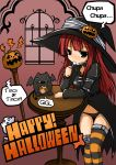 candy checkerboard_cookie cookie english food green_eyes halloween hat jack-o'-lantern jack-o-lantern lollipop mismatched_legwear original pumpkin red_hair redhead rock_heart solo striped striped_legwear striped_thighhighs thigh-highs thighhighs witch_hat