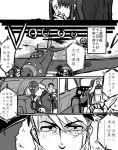 admiral_(kantai_collection) airplane aviator_cap clouds comic flying kantai_collection katana monochrome nachi_(kantai_collection) pilot scarf sword tears translation_request uniform weapon wolf_(raidou-j)