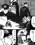 admiral_(kantai_collection) car comic formal gun hat headlights kantai_collection monochrome motor_vehicle naval_uniform rifle sailor salute scar suit translation_request vehicle weapon wolf_(raidou-j)