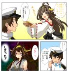 1boy admiral_(kantai_collection) ahoge bare_shoulders be_(o-hoho) brown_hair comic detached_sleeves double_bun eating hair_ornament hairband headgear japanese_clothes kantai_collection kongou_(kantai_collection) long_hair nontraditional_miko personification scone translated violet_eyes yandere