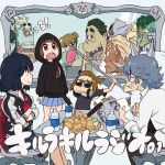 album_cover blush chair cover food gamagoori_ira guts_(kill_la_kill) highres hoodie inumuta_houka jakuzure_nonon kill_la_kill kiryuuin_satsuki mankanshoku_barazou mankanshoku_mako mankanshoku_matarou mankanshoku_sukuyo matoi_ryuuko microphone mikisugi_aikurou mirror official_art sanageyama_uzu senketsu sitting soroi_mitsuzou sunglasses sushio table