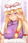 1girl akkii_(meragold) blonde_hair blush bow hair_bow hair_in_mouth hat hat_bow highres long_hair tabard tears touhou violet_eyes yakumo_yukari