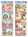 2girls 4koma :3 :d =_= air_punch arcade arcade_cabinet ascot blue_eyes braid clenched_hand colonel_aki comic controller dress fang fighting_game game_controller gloom_(expression) green_dress hair_ornament hair_ribbon hands_up hat hong_meiling joystick long_hair meta multicolored_hair multiple_4koma multiple_girls open_mouth pointing red_dress redhead ribbon short_hair silent_comic smile sparkle star steering_wheel sweat sweatdrop tagme tiger_stripes toramaru_shou touhou translated triangle_mouth two-tone_hair v yellow_eyes