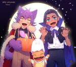 2boys animal_ears bangs black_hair black_shirt blue_eyes blush brown_pants buttons candy cape charmander claw_pose collared_shirt commentary dark_skin dark_skinned_male earrings fang fangs food gen_1_pokemon gen_6_pokemon goomy halloween halloween_bucket hands_up happy_halloween highres jewelry leon_(pokemon) lollipop looking_at_viewer male_focus meltnotmelt multiple_boys open_mouth pants pointy_ears pokemon pokemon_(creature) pokemon_(game) pokemon_swsh purple_hair raihan_(pokemon) shirt suspenders tail tongue yellow_eyes younger
