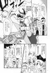 alice_margatroid artist_request clock clock_tower comic eyepatch hat highres ibuki_suika inaba_tewi king_kong letty_whiterock monochrome reisen_udongein_inaba touhou tower wriggle_nightbug yagokoro_eirin