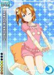 blue-eyes character_name dress kousaka_honoka love_live!_school_idol_project orange_hair pillow short_haur side_ponytail smile