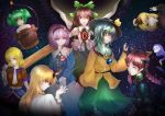 6+girls :o animal_ears ankh_(ankh_05) aqua_hair arm_cannon arm_warmers black_wings blonde_hair bow braid brown_hair bucket cape cat_ears cat_tail chain dress frilled_sleeves frills green_eyes green_hair hair_bow hair_bun hairband hat highres horn hoshiguma_yuugi in_bucket in_container kaenbyou_rin kisume komeiji_koishi komeiji_satori kurodani_yamame long_hair mizuhashi_parsee multiple_girls multiple_tails orange_eyes pink_eyes pink_hair red_eyes redhead reiuji_utsuho shackles shirt short_hair short_twintails skirt smile spirit subterranean_animism tail third_eye touhou twin_braids twintails two_tails v weapon wings