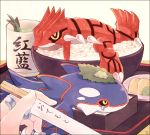 chopsticks crying food groudon gulpin kabocha_torute kyogre pokemon pokemon_(creature) pun rayquaza rice_bowl sweat tea tray