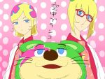 animal_costume bad_id blonde_hair blue_eyes doctor dual_persona glasses irabu_ichirou kuuchuu_buranko male multicolored_hair necktie sanchuu time_paradox trap trapeze