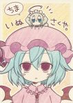 2girls ahoge angeltype animal_ears bat_wings blue_hair blush_stickers chibi cover cover_page dog_ears dog_tail highres inu_sakuya izayoi_sakuya multiple_girls remilia_scarlet scan short_hair silver_hair tail touhou translation_request wings