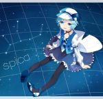 blue_hair glasses hat pantyhose shion_(mamuring) short_hair sitting solo