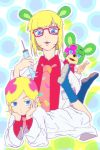 animal_ears bear doctor glasses irabu_ichirou male multicolored_hair trap trapeze