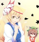 animal_ears bespectacled blonde_hair brown_hair cat_ears chen earrings fox_ears fox_mask fox_tail glasses hat ichiju jewelry mask multiple_girls ogami_kazuki red_eyes short_hair tail touhou yakumo_ran yellow_eyes
