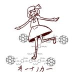 1girl ascot chemistry commentary doodle hair_ribbon is_that_so justin_hsu long_sleeves molecule nanocar open_mouth outstretched_arms pun ribbon rumia shoes simple_background skipping skirt socks solo spread_arms touhou white_background wikipedia