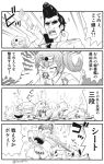 >_< 1boy 2girls anger_vein character_request comic flower glasses headband i-class_destroyer ikusotsu japanese_clothes kaga_(kantai_collection) kantai_collection monochrome multiple_girls muneate ni-class_destroyer ro-class_destroyer short_hair side_ponytail tears tongue translation_request wo-class_aircraft_carrier x_x