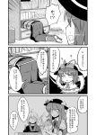 aoinu broken hinanawi_tenshi kamishirasawa_keine kamishirasawa_keine_(hakutaku) morichika_rinnosuke nagae_iku sukusuku_hakutaku tagme touhou translation_request