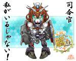 crossover gundam ikazuchi_(kantai_collection) impulse_gundam kantai_collection mayohi_neko mecha mechanization sd_gundam tagme