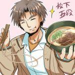 1boy angel_beats! bowl brown_hair closed_eyes food male matsushita nananeko noodles ramen school_uniform short_hair translation_request