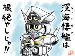 admiral_(kantai_collection) crossover flit_asuno gundam gundam_age gundam_age-1 kantai_collection mayohi_neko mecha mechanization sd_gundam tagme