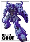 border character_name gouf gun gundam mecha mobile_suit_gundam no_humans s.shimizu solo spikes weapon whip