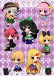 6+girls :3 animal_ears arm_warmers bird black_hair black_wings blonde_hair bow braid bucket cape cat cat_ears cat_tail chain checkered checkered_background chibi dress everyone eyeball green_eyes green_hair hair_bobbles hair_bow hair_ornament hairband hat heart heart_of_string horn hoshiguma_yuugi in_bucket in_container kaenbyou_rin kaenbyou_rin_(cat) kayama_benio kisume komeiji_koishi komeiji_satori kurodani_yamame long_hair mizuhashi_parsee multiple_girls multiple_tails one_eye_closed open_mouth pink_hair pointy_ears polka_dot polka_dot_background ponytail red_eyes redhead reiuji_utsuho reiuji_utsuho_(bird) ribbon sakazuki scarf short_hair skirt smile subterranean_animism tail third_eye touhou twin_braids twintails violet_eyes wheelbarrow wings