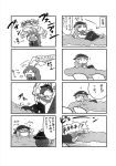 4koma animal_ears clouds comic doujinshi drooling giantess hat highres hinanawi_tenshi lying multiple_girls nagae_iku rabbit_ears reisen_udongein_inaba scan touhou translation_request tsunamayo