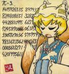 1girl animal_ears blonde_hair fox_ears fox_tail hat lowres math open_mouth pi_(math) short_hair solo tail touhou yakumo_ran yotsuboshi-imai