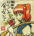 1girl apple eating food fruit hair_bobbles hair_ornament onozuka_komachi redhead simple_background solo touhou translation_request twintails yotsuboshi-imai