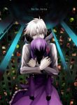 1boy 1girl dress fate/zero fate_(series) grey_skin hug hug_from_behind matou_kariya matou_sakura nacchi purple_hair white_hair