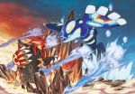 artist_request glowing groudon kyogre no_humans pokemon pokemon_(creature) primal_groudon primal_kyogre water