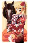 1girl 2014 blonde_hair blue_eyes face_painting flower hair_flower hair_ornament highres horse horse_head japanese_clothes kimono kurokin lotus new_year original