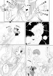 higurashi_no_naku_koro_ni maebara_keiichi monochrome nanami_ayane tamashii_max