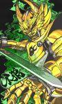 armor garo garo_(series) gold_armor golden pose sword zaruba