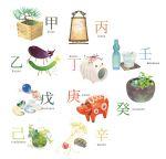cucumber eggplant highres lamp marble matches nobingo ohajiki plant ramune shouryouuma toy