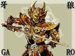armor garo garo_(series) gold_armor golden kanji pose sword