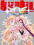 blonde_hair blue_eyes bow clone dress drill_hair eyepatch hair_bow harime_nui kill_la_kill kiryuuin_ragyou long_hair multiple_persona official_art rainbow_hair scissor_blade short_hair smile sushio twin_drills twintails