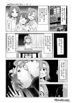 4girls asymmetrical_hair blush blush_stickers comic hair_ribbon highres kitahara_tomoe_(kitahara_koubou) kousaka_honoka kousaka_honoka's_mother kousaka_yukiho love_live!_school_idol_project minami_kotori monochrome multiple_girls open_mouth ribbon short_hair side_ponytail smile tagme
