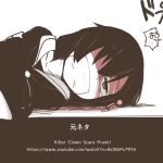 1girl comic fake_blood kantai_collection long_hair nns_(sobchan) shigure_(kantai_collection) solo sweat tied_up