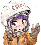 astronaut blush gloves green_eyes helmet kiichi purple_hair real_life simple_background solo soviet_union spacesuit valentina_tereshkova
